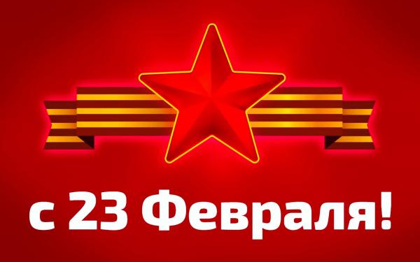 http://www.kartinki24.ru/uploads/gallery/comthumb/204/kartinki24_ru_februaru_23_35.jpg