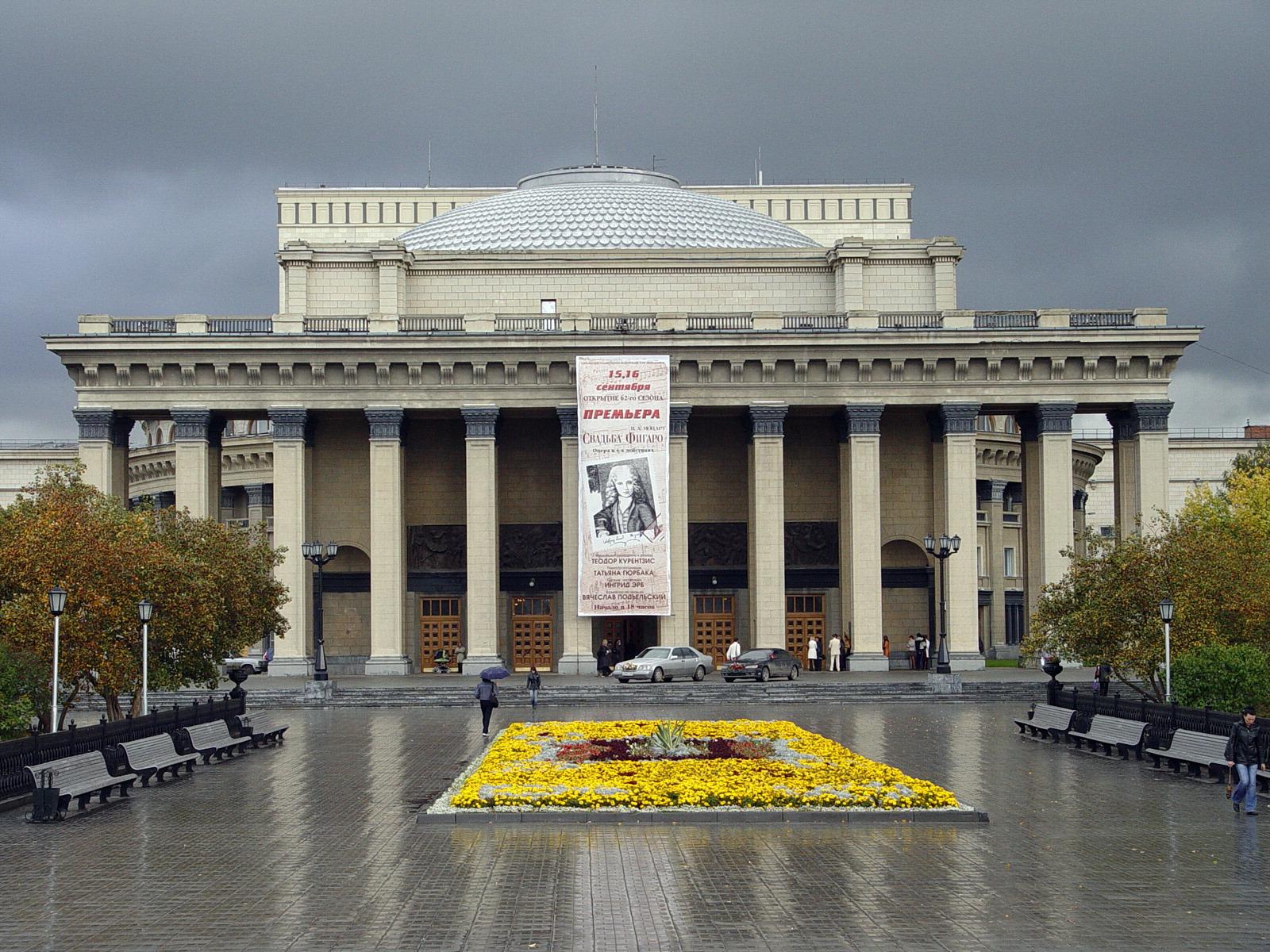 фото оперный театр новосибирск