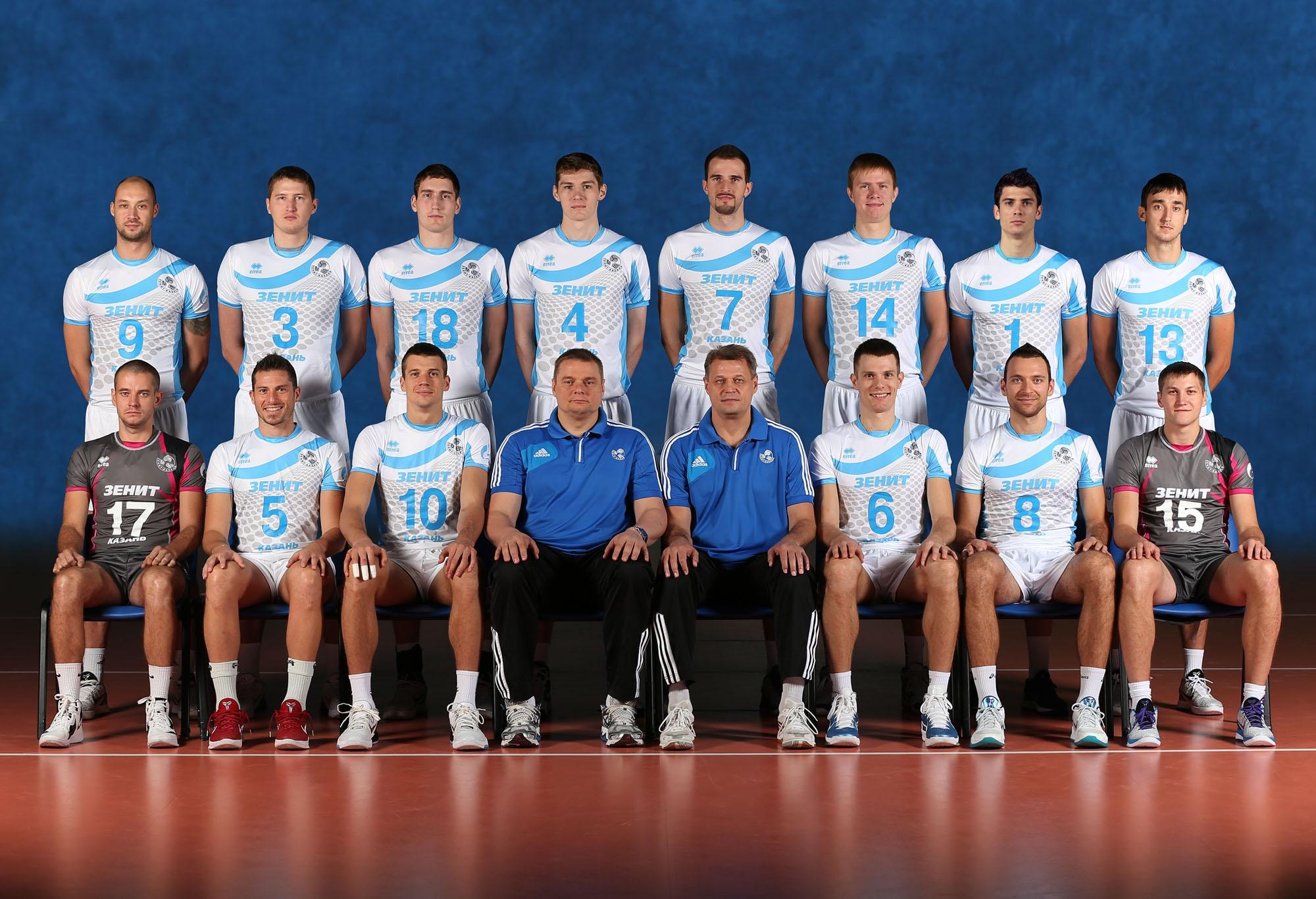 Волейбольный клуб зенит казань - 9