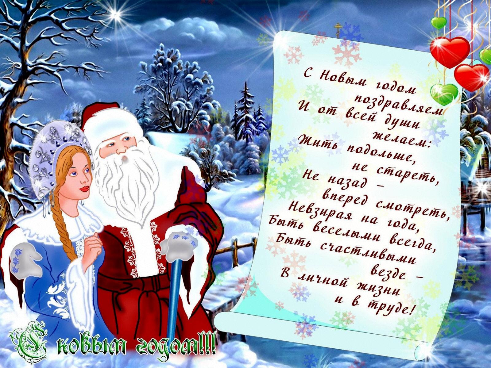 Песня скоро к нам на новый год дед мороз
