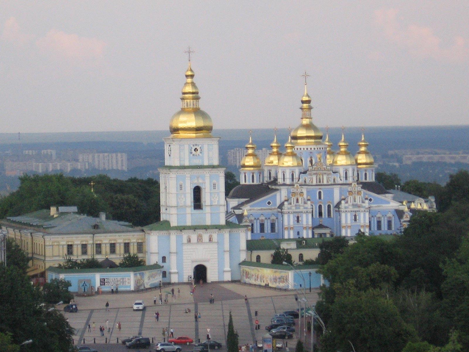фото киев софиевский собор