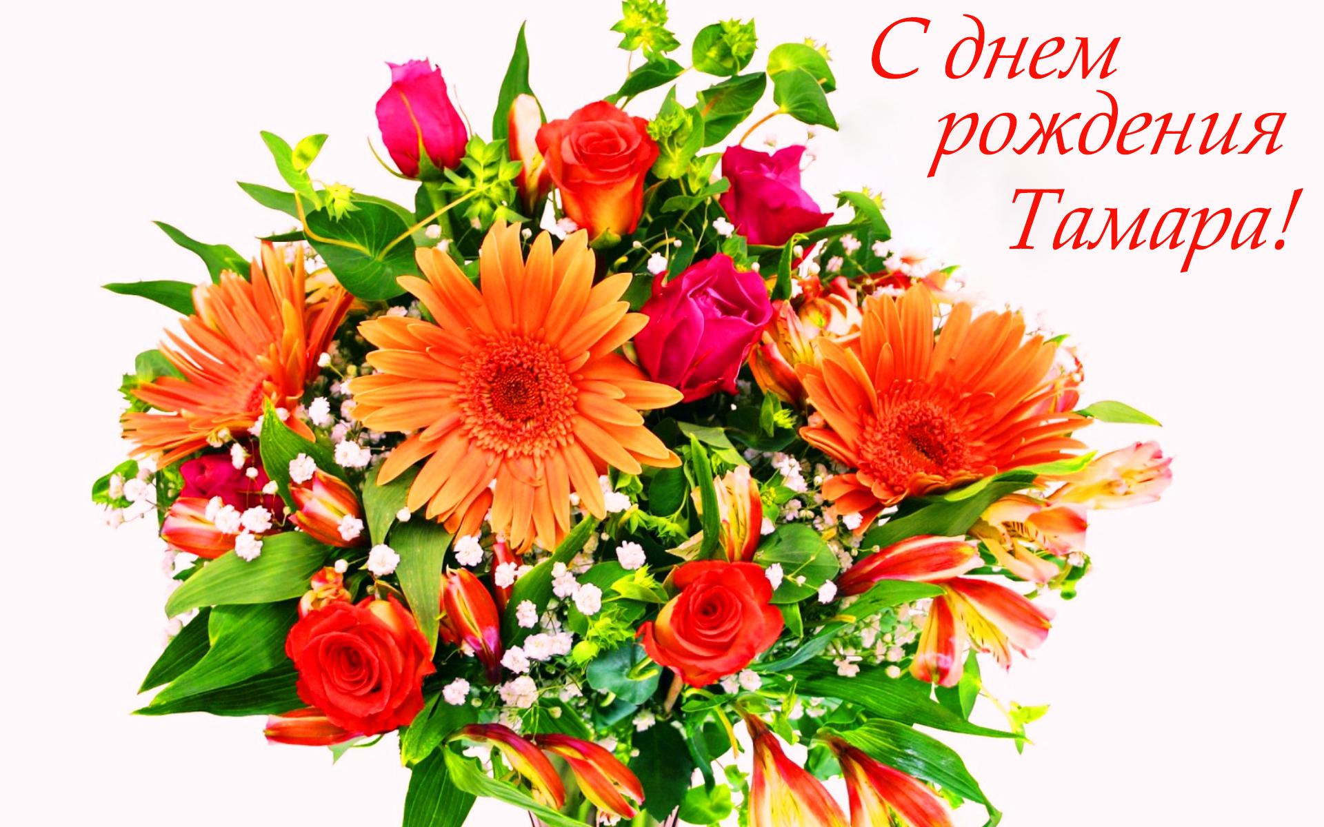 Поздравления и пожелания в стихах и