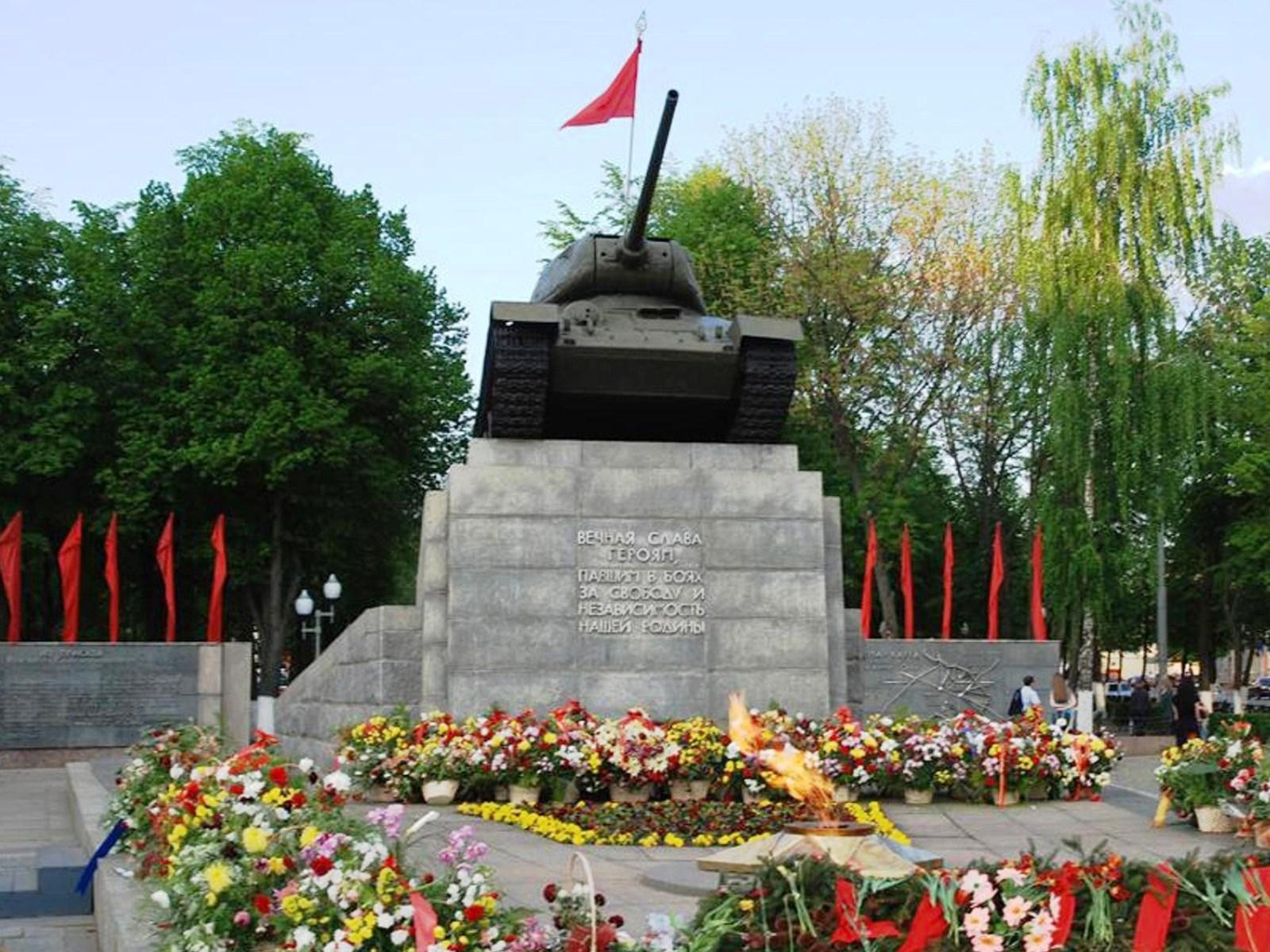город орёл сквер танкистов фото