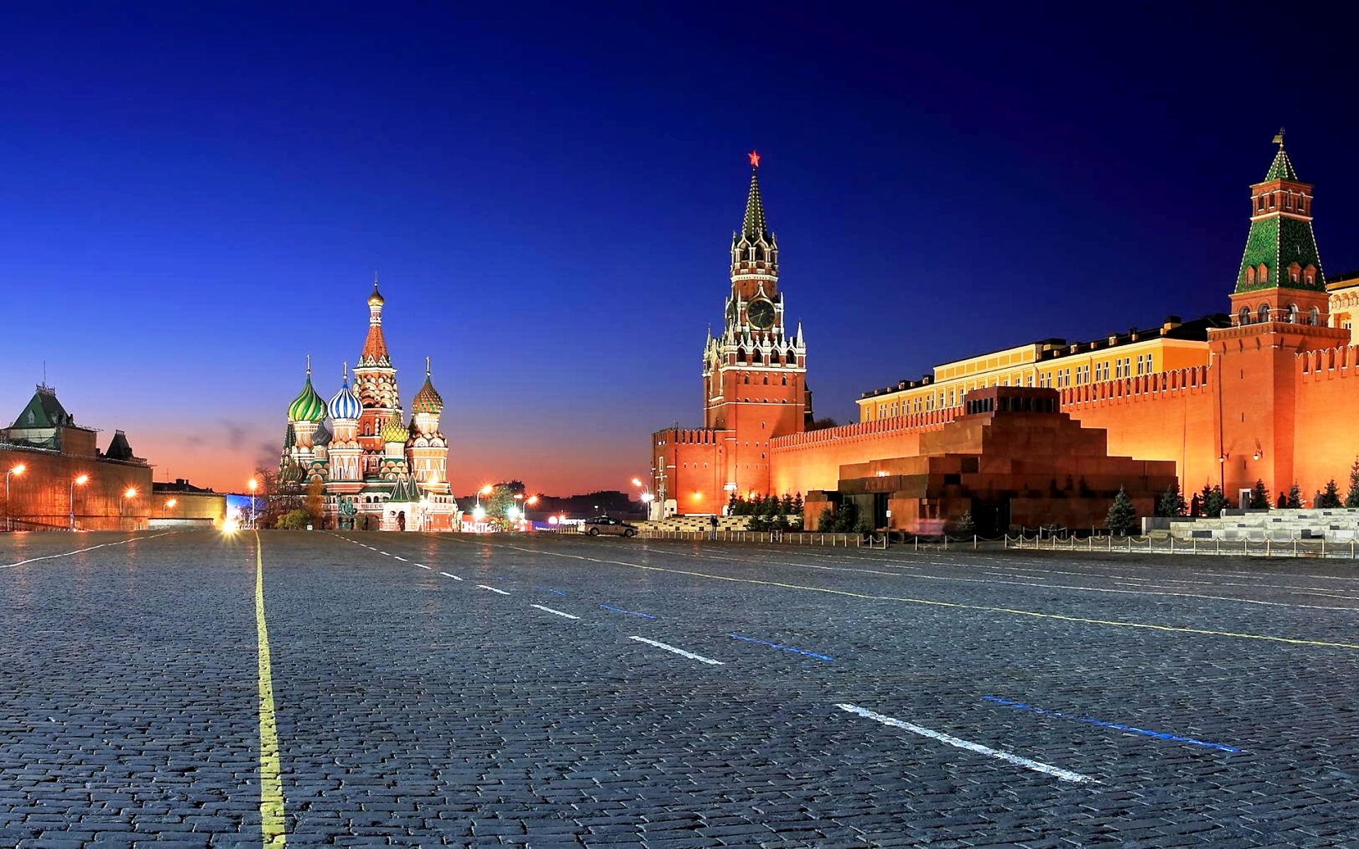 Москва картинка города