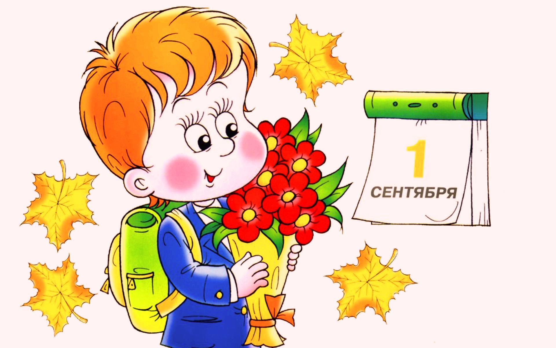 Ребенок в детском саду картинка для презентации