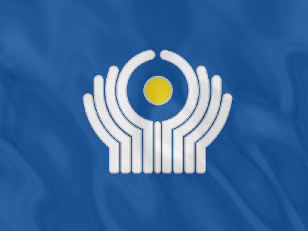 Обои флаги стран мира картинки обои