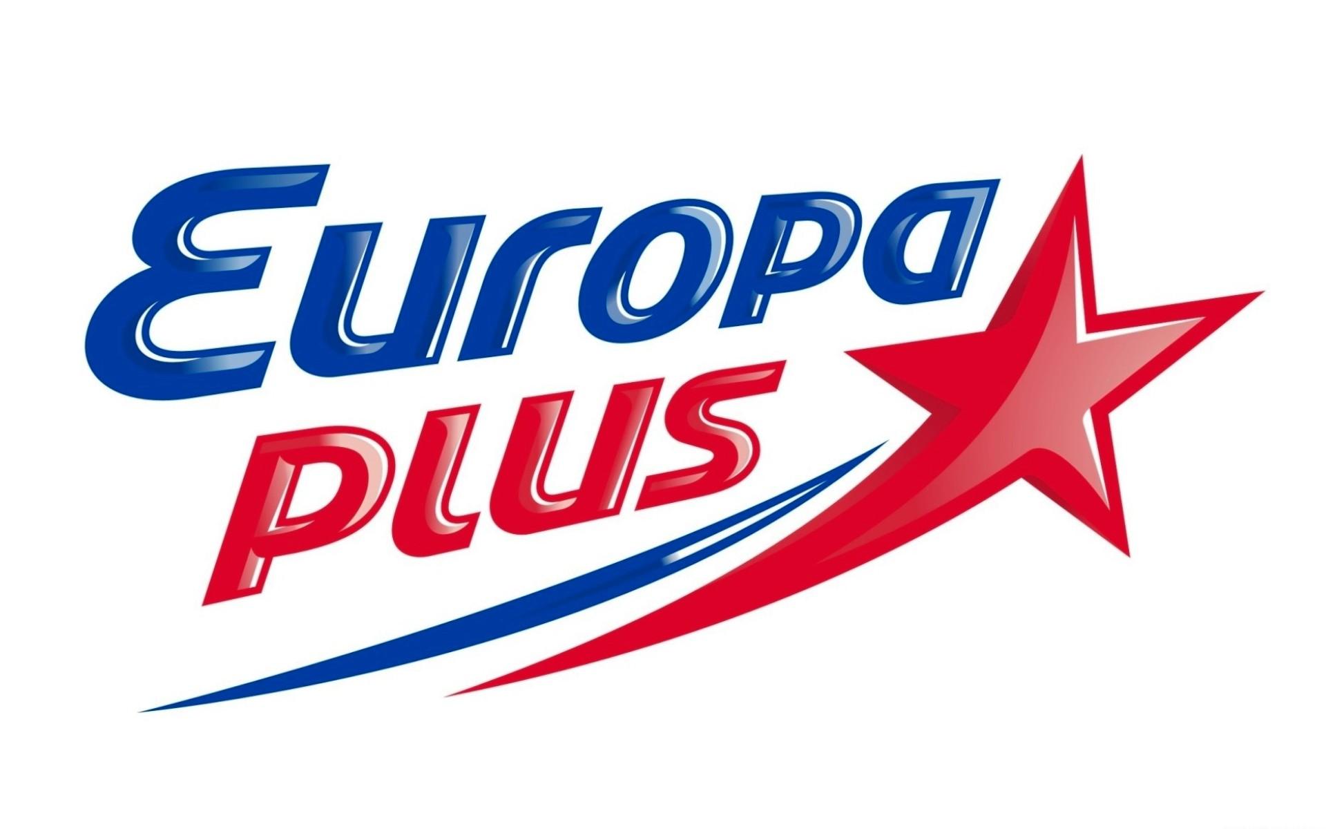 скачать приложение европа плюс радио