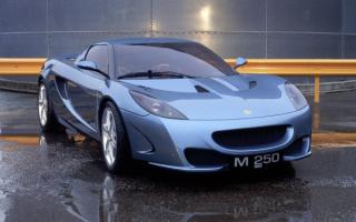 Lotus M250
