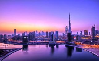 Город Дубай на рассвете