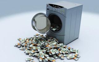 Отмытые деньги