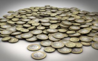 Монетные деньги