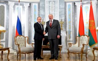 Президент России Владимир Путин и президент Республики Беларусь Александр Лукашенко
