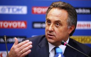 Министр спорта Российской Федерации Виталий Мутко