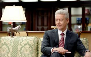Сергей Собянин - мэр Москвы