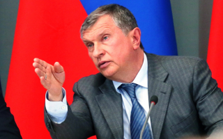 Игорь Сечин - президент нефтегазовой компании «Роснефть»