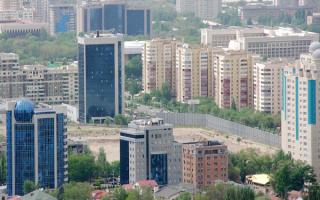 Алматы  красивый  город