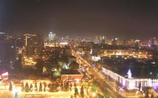 Огни  Алматы