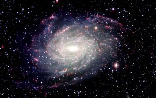 Галактика NGC 6744