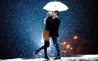 Первый снег и первый поцелуй