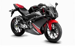 Мотоцикл Дерби