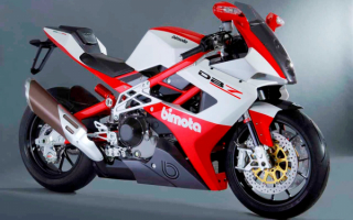 Мотоцикл Бимота DB 7