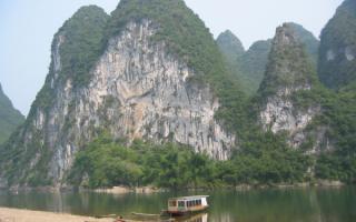 Горный пейзаж Китая