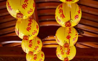 Желтые китайские фонарики