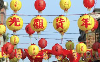 Китайские фонарики на улице