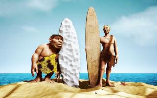 Первобытные серфингисты