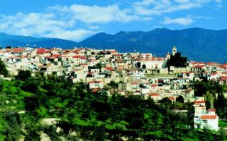 Городок на острове Кипр