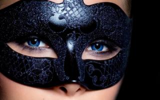 Незнакомка в маске
