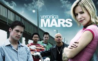 Вероника Марс - телесериал