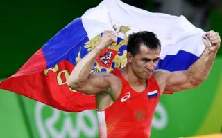 Российский борец Роман Власов - олимпийский чемпион
