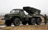 9К51 «Град» — советская реактивная система залпового огня