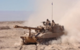 Американская самоходная артиллерийская установка