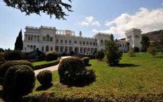 Царский дворец в Ливадии, Крым