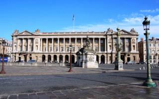 Дворец морского министерства в Париже