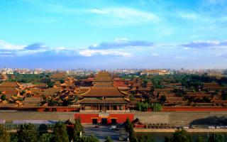 Императорский дворец в Пекине