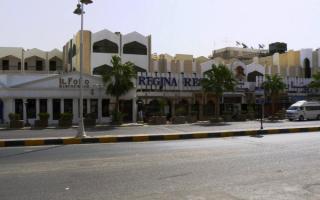 Отель Regina Resort 4 Хургада Египет