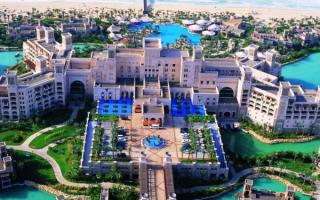 Отель Al Qasr 5. Джумейра, ОАО (2)