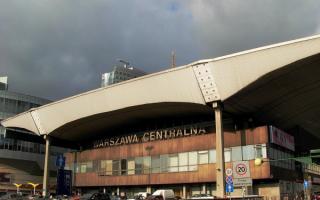 Железнодорожный вокзал Варшавы