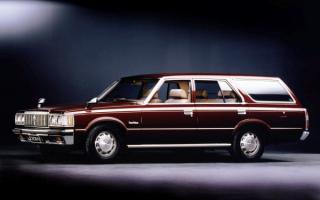 1979 Toyota Crown Wagon