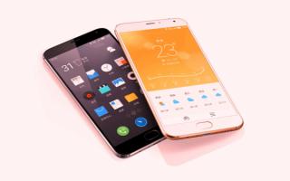 Smartphone Meizu MX5