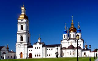 Софийский собор в Тобольском кремле
