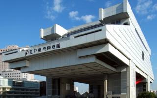 Музей Эдо в Токио