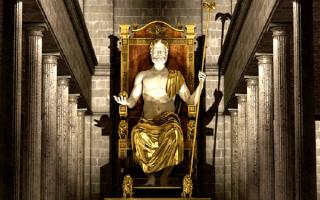 Зевс - повелитель богов