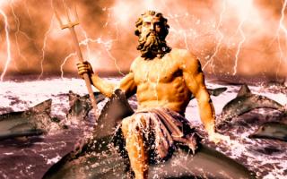 Посейдон - повелитель морей