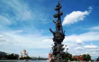 Статуя Петра 1 в Москве