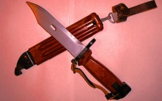 Штык-нож к автомату Калашникова