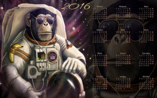 Космический календарь 2016